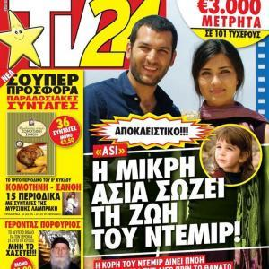 Tv 24 Magazine Cover - 20 October 2012