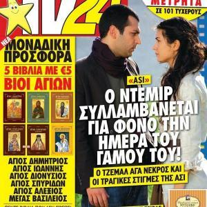 Tv 24 Magazine Cover - 7 July 2012