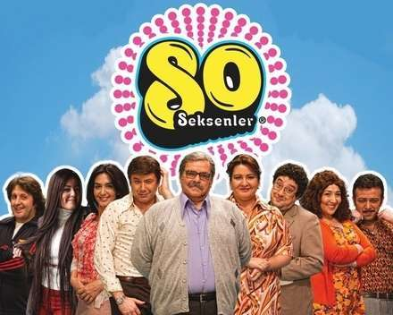 80s (seksenler) turkish tv series poster