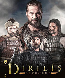 Resurrection Ertugrul (Dirilis Ertugrul) Tv Series