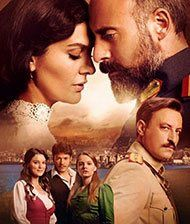 You Are My Country (Vatanim Sensin Dizisi) Turkish Drama