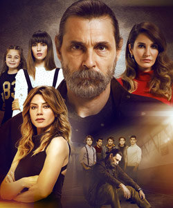 His Name is Legend (Adi Efsane) Tv Series Poster