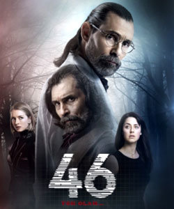Vanished 46 (46 Yok Olan) Turkish Tv Series
