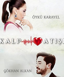 Heartbeat (Kalp Atisi) Tv Series Poster