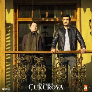 Hunkar Yaman and Demir Yaman