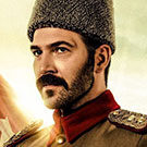 Berk Ercer as Halil Kut Pasa (episodes 20-33)