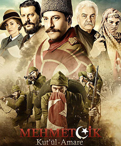 Victorious Mehmets (Mehmetcik Kut'ul Amare) Tv Series